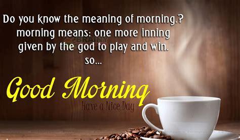 morn9
